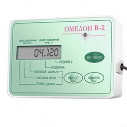 Прибор Омелон B-2