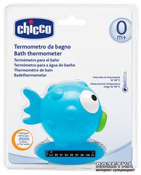 Термометр для ванной Рыбка Голубая Chicco (74525.00)